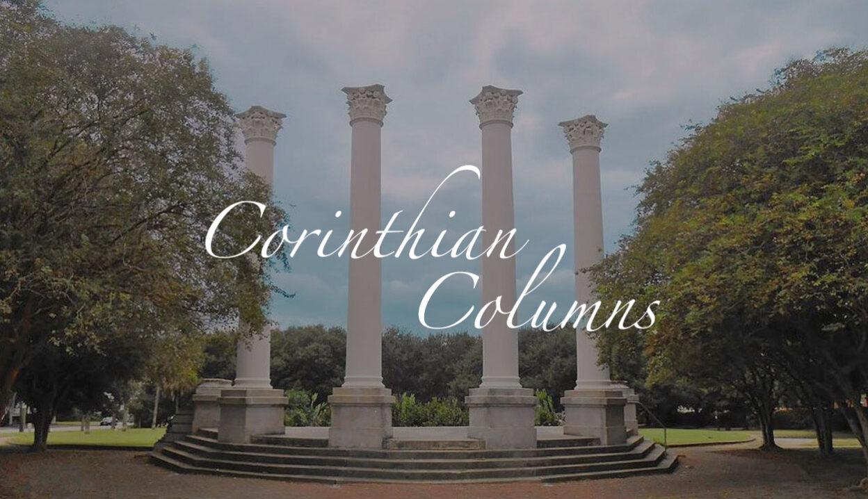 Corinthian Columns of the Old Charleston Museum