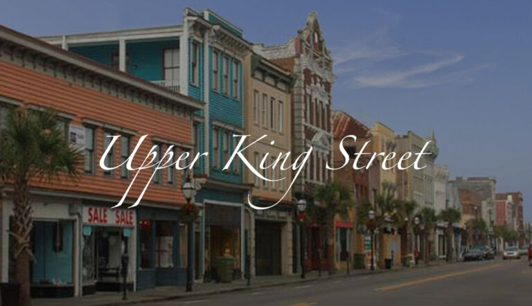 Upper King Street, Charleston, SC